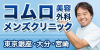 banner_mens.jpg